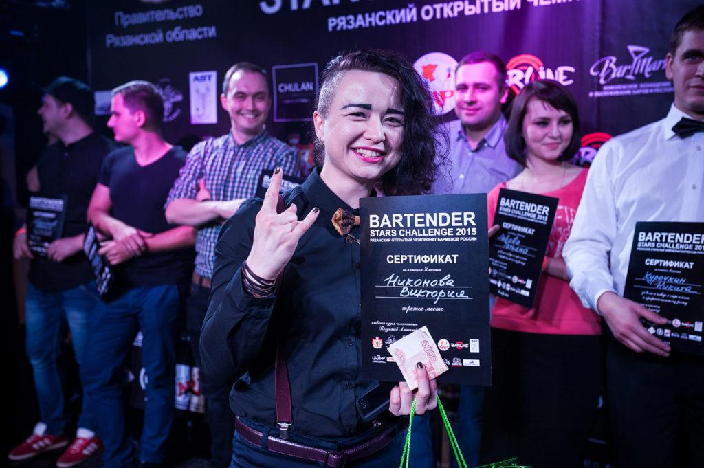 Изображение участницы чемпионтата барменов. Церемония награждения. Bartender Stars Challenge