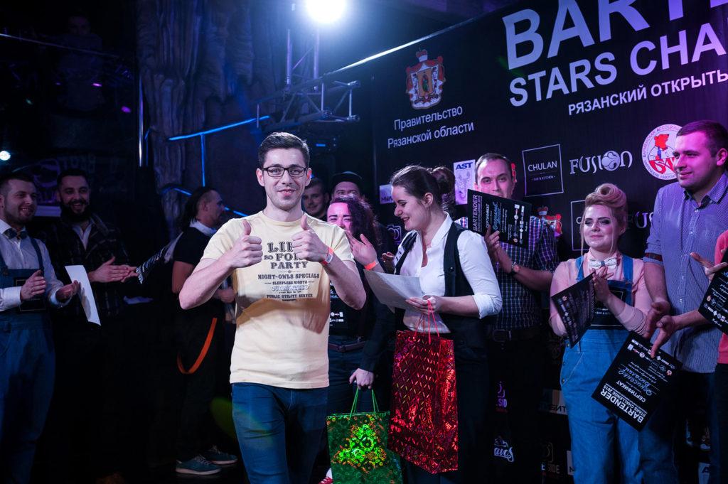 Изображение победителя чемпионтата барменов. Церемония награждения. Bartender Stars Challenge