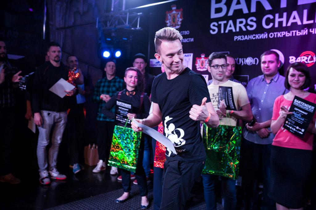 Изображение участника чемпионтата барменов. Церемония награждения. Bartender Stars Challenge